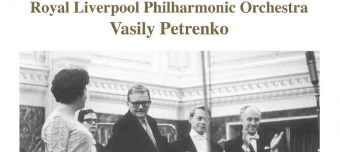 New Release CD- Shostakovich: Symphony No.14