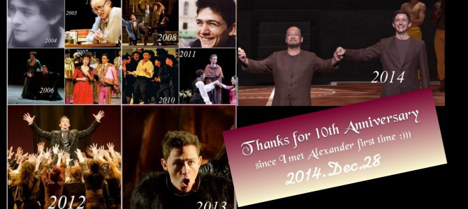 Thanks for 10th Anniversary :)