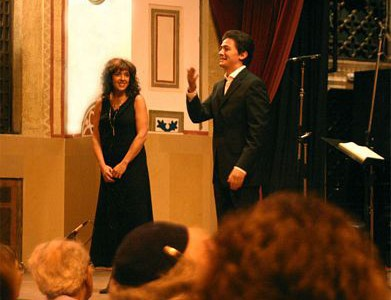 050906-07 Recital @ The Jerusalem International Chamber Music Festival