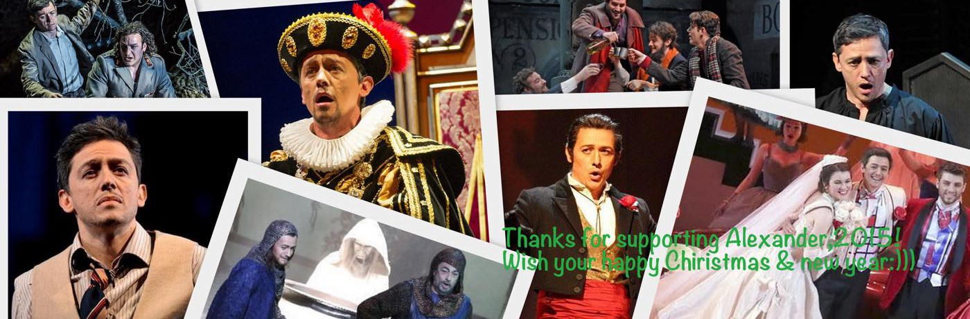 Thank you for supporting Alexander, 2015!