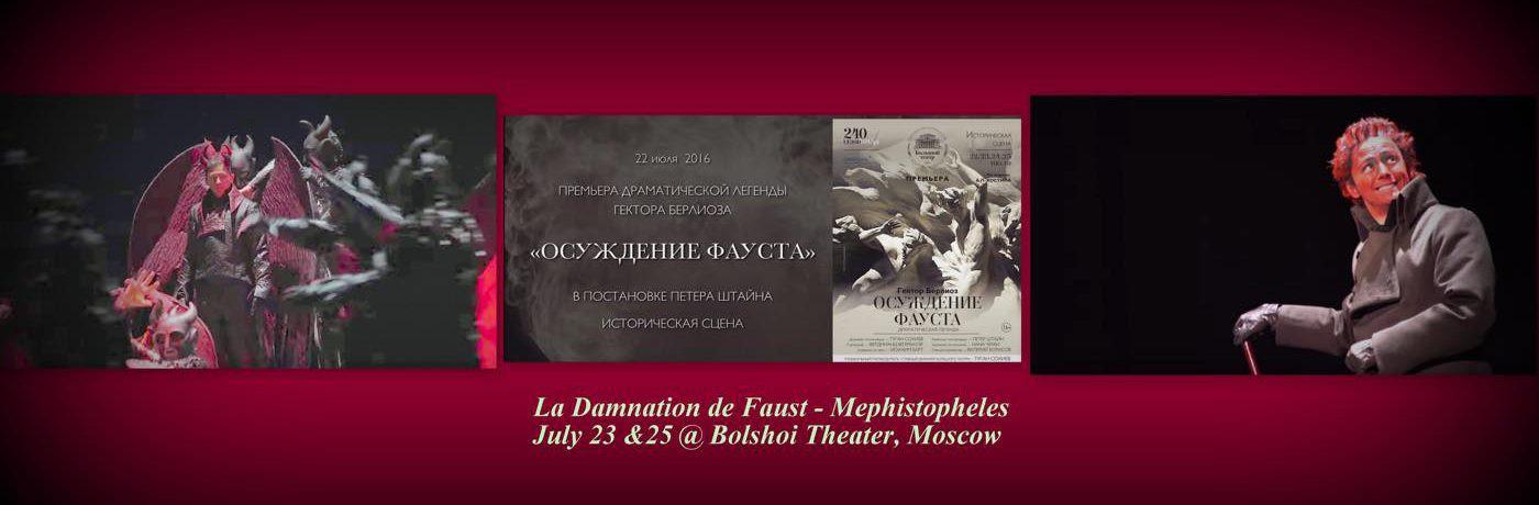 160723 & 25 La Damnation de Faust – Méphistophélès @ Bolshoi Theater