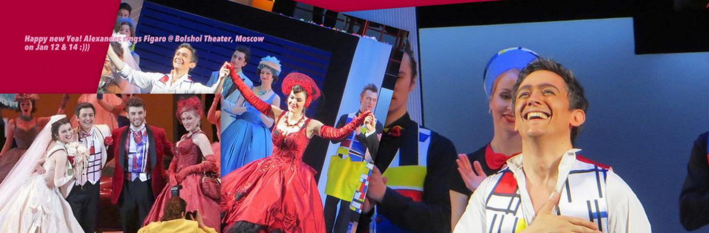170112-14 Le Nozze di Figaro -Figaro @ Bolshoi Theatre, Moscow