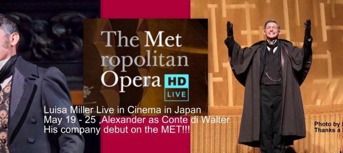 ルイザ・ミラー@メトロポリタン歌劇場 ライブビューイング始まります!